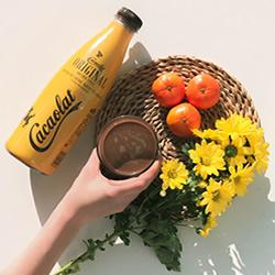 Cacaolat Original en DisfrutaBox Retrato en Sepia